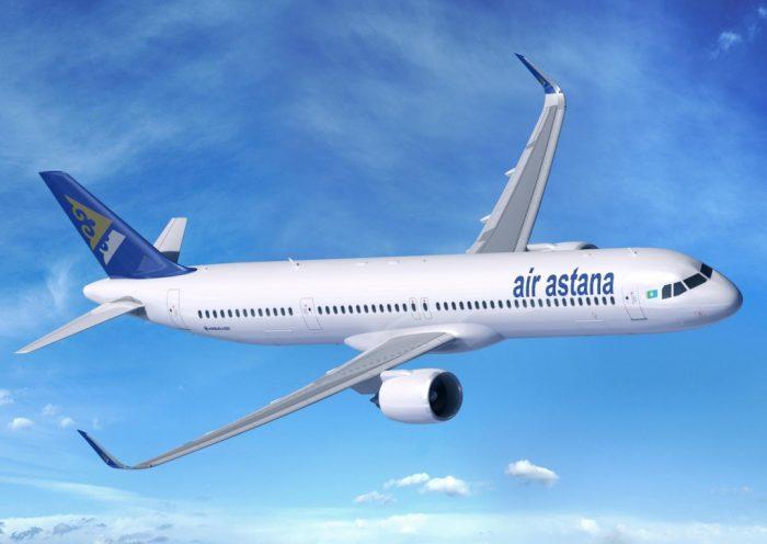 Air Astana получила 5 звезд от APEX