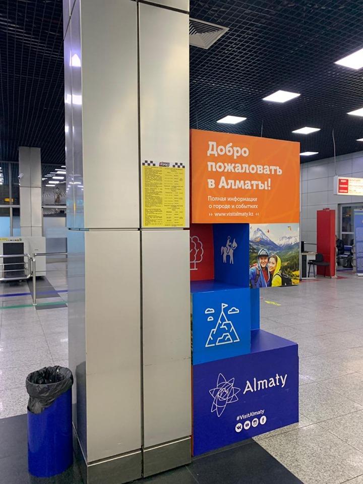 В аэропорту Алматы разместили тарифы Aport Taxi