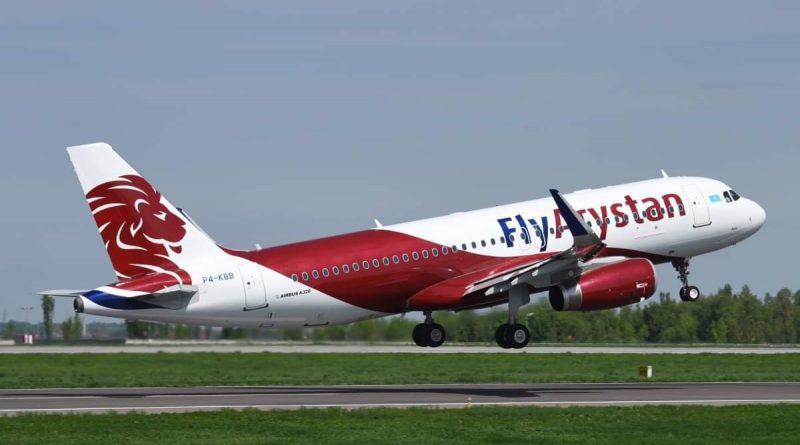 FlyArystan распродает билеты из Павлодара в Нур-Султан за 999 тенге