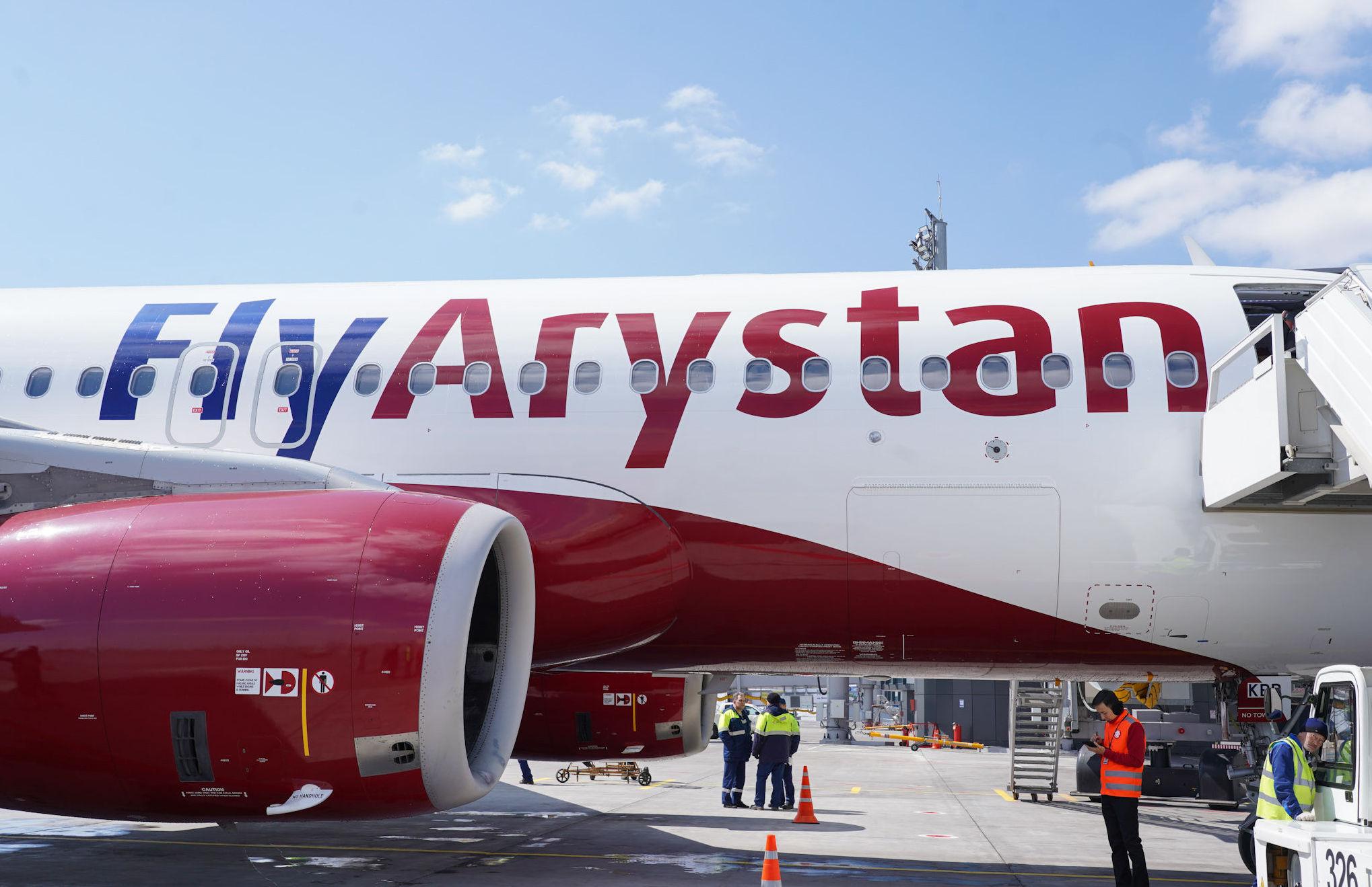 FlyArystan рейс Семей - Нур-Султан
