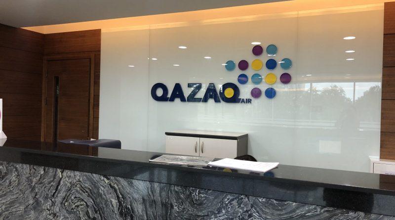 Qazaq Air переедет в Нур-Султан
