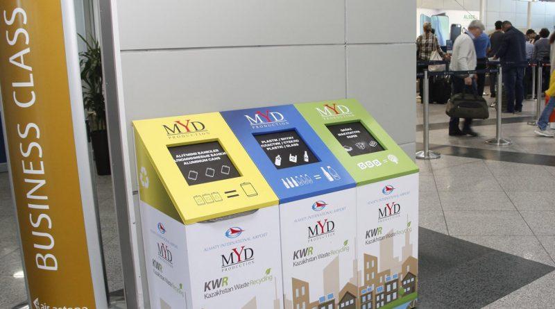 В аэропорту Алматы установили эко-урны
