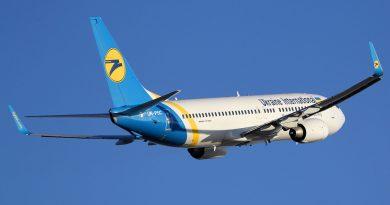 МАУ прекращает полеты в Алматы