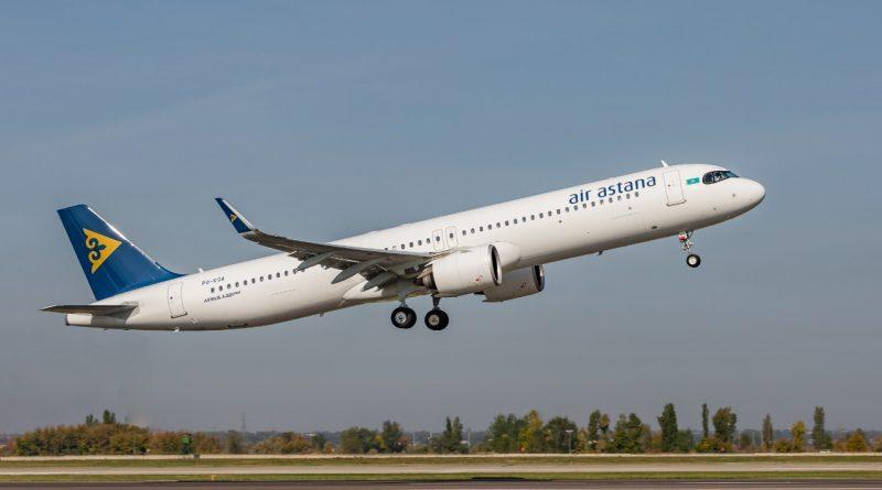 Видео Airbus A321 LR Эйр Астаны