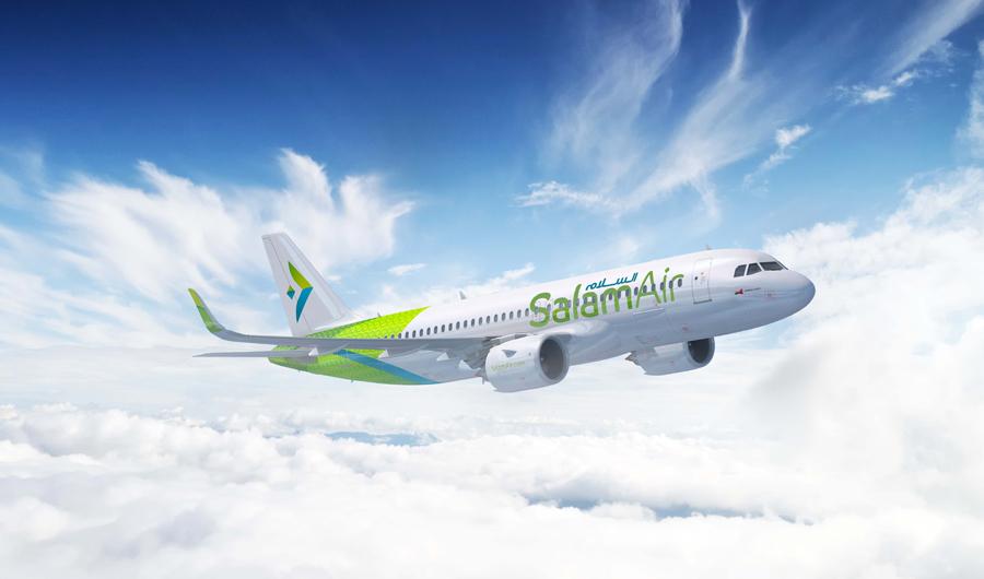 Salam Air рейсы Казахстан