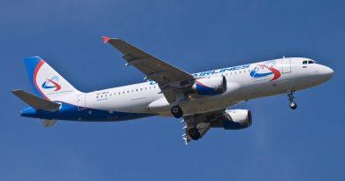 Уральские авиалинии запускают рейс из Екатеринбурга в Алматы
