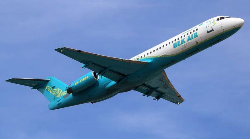 BEK AIR рейсы в Атырау, Уральск и Актау