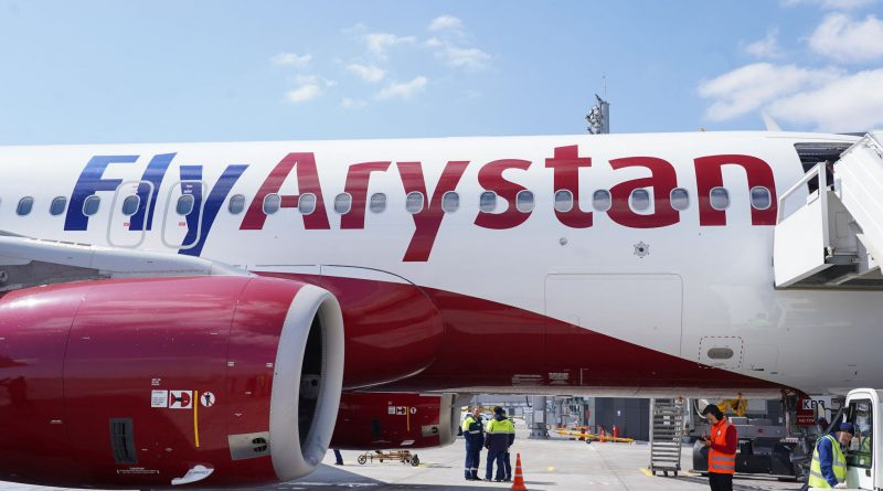 FlyArystan откроет базу в Актобе