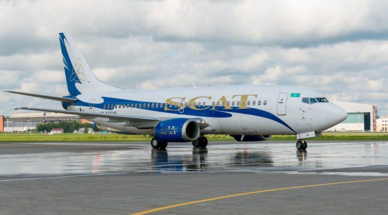 SCAT открывает новые рейсы в Саудовскую Аравию