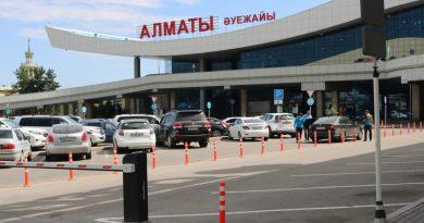 Турецкая компания планирует купить аэропорт Алматы