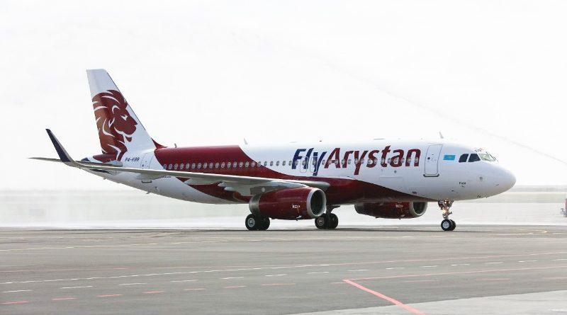 FlyArystan открыл продажи на летний период 2020