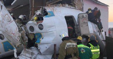 Хронология авиакатастрофы самолета Bek Air