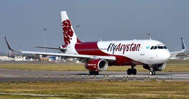 Распродажа билетов FlyArystan