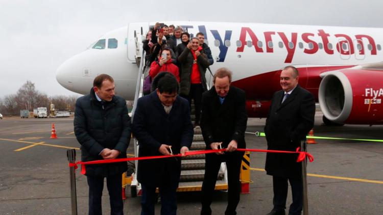 Рейс FlyArystan Нур-Султан – Москва