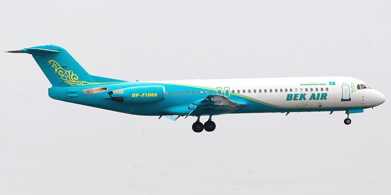 Рекомендации пассажирам с билетами Bek Air