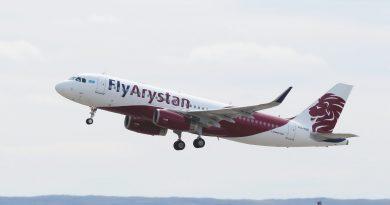 FlyArystan начала продажу билетов на новый рейс Нур-Cултан — Актобе