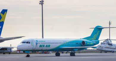 У Bek Air отозвали лицензию на полеты