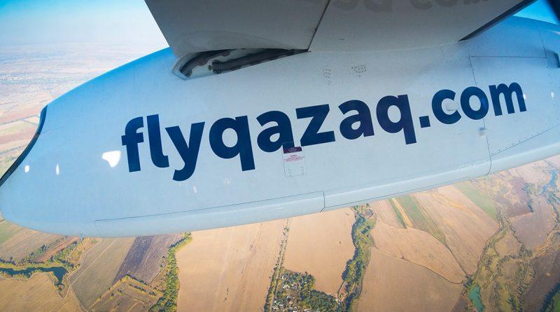 Билеты Qazaq Air cо скидкой