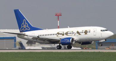 Измененное расписание рейсов SCAT из-за короновируса