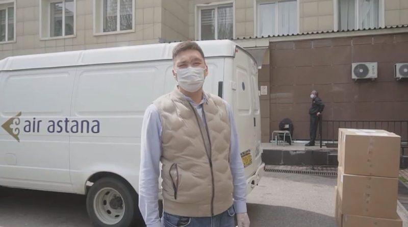 Air Astana подарила дорожные наборы больницам Алматы