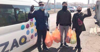 Qazaq Air помогает нуждающимся людям во время коронавируса