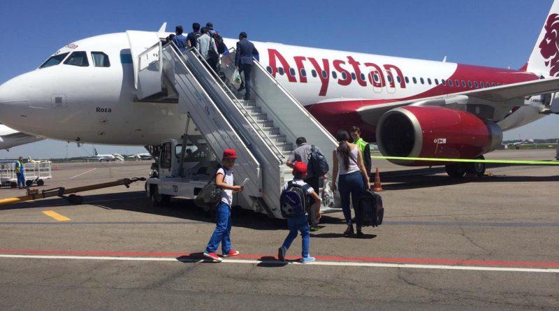 FlyArystan открывает новые рейсы из Караганды