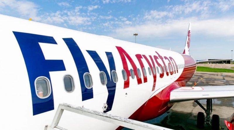 FlyArystan прекращает полеты в Уральск