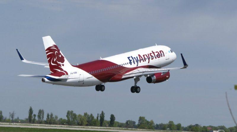 FlyArystan начал полеты в Шымкент и планирует возобновить другие рейсы