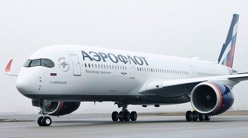Аэрофлот отменила авиарейсы в Казахстан