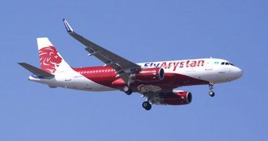 FlyArystan открывает новый рейс Нур-Султан - Атырау
