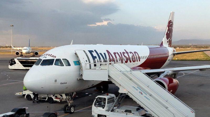 FlyArystan увеличивает частоты полетов из Шымкента