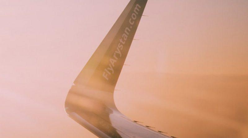 Выиграй билет от FlyArystan