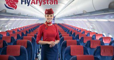 Мега распродажа билетов FlyArystan