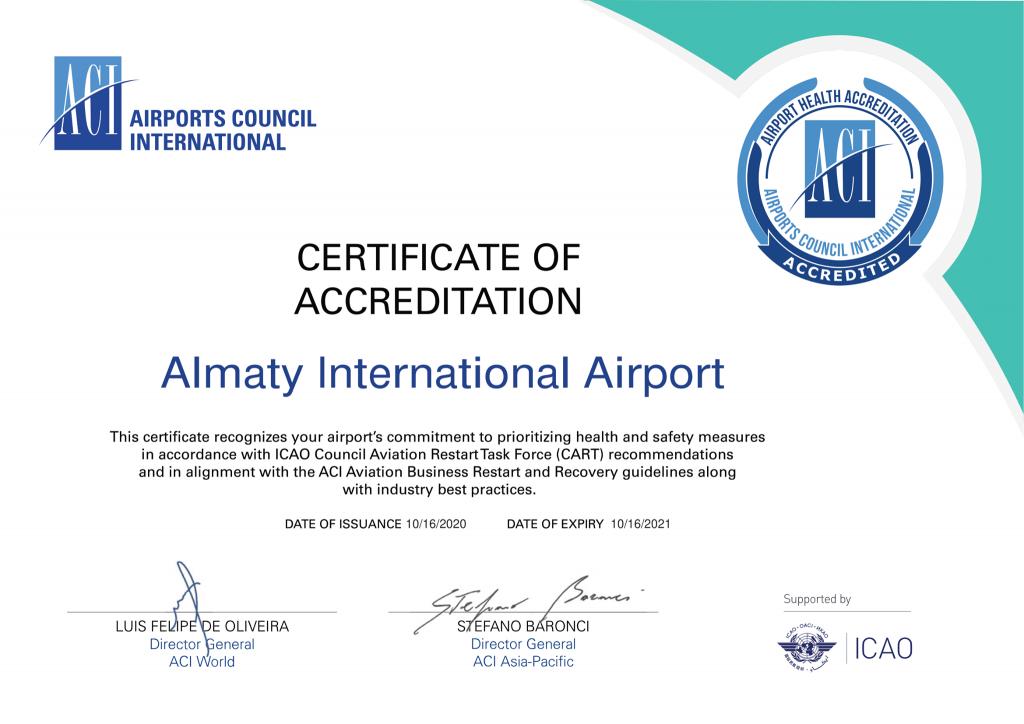 Аэропорт Алматы получил сертификат безопасности в условиях пандемии