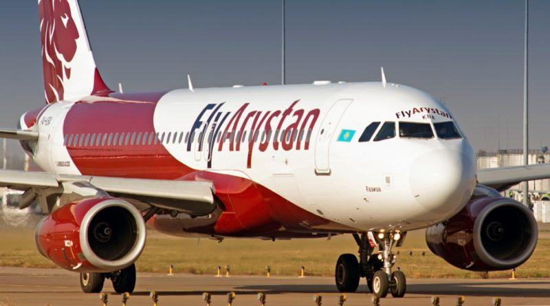 FlyArystan открывает продажи билетов по маршруту Нур-Султан - Кызылорда - Нур-Султан