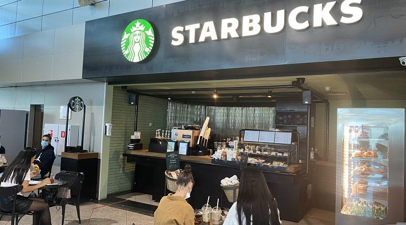 Starbucks аэропорт Алматы