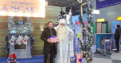 Аэропорт Алматы акции