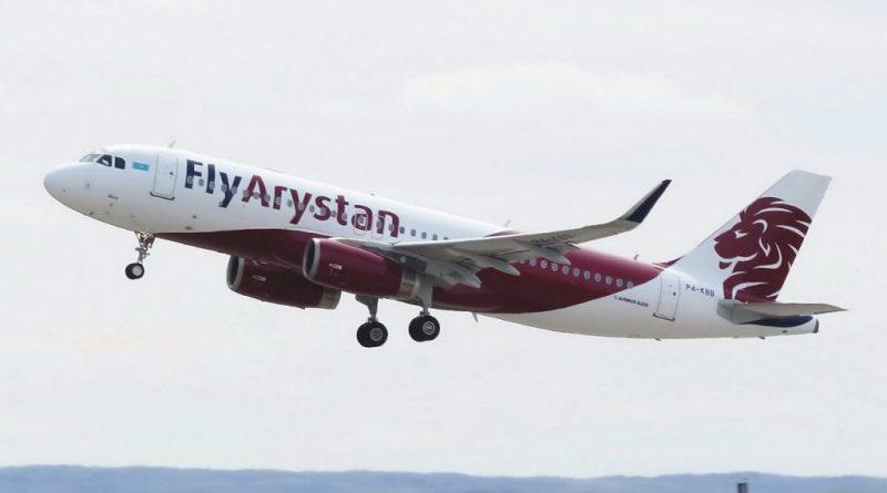 FlyArystan открывает 5 новых направлений