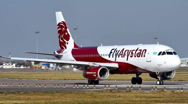 FlyArystan увеличил частоту полётов из Алматы в Павлодар