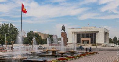Алматы – Бишкек