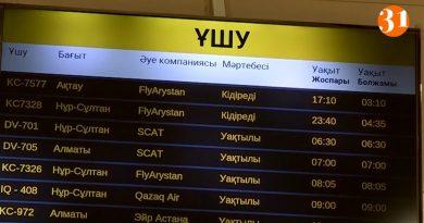 Пассажиры в Шымкенте возмущены действиями FlyArystan