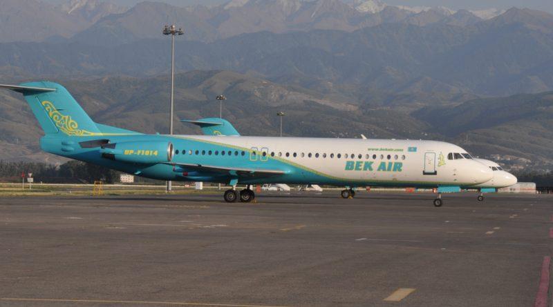 У Bek Air нет средств для возвращения долгов