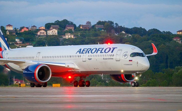 «Аэрофлот» возобновляет рейсы в Алматы
