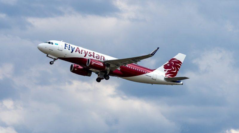 FlyArystan открывает рейсы Шымкент - Костанай