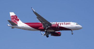 FlyArystan акции