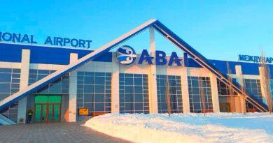 Аэропорт Семея будет продан к 2025 году