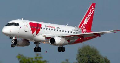 Red Wings планирует запустить рейсы в Казахстан