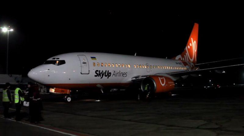 SkyUp выполнил первый рейс из Киева в Алматы