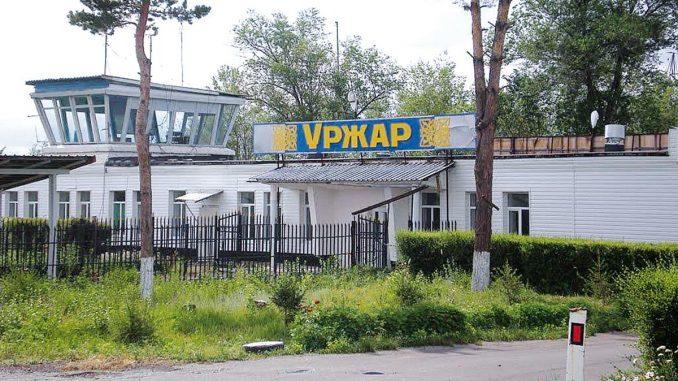 Аэропорт Урджар