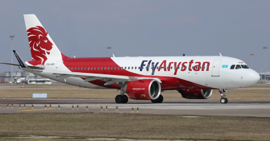 Билеты в Грузию со скидкой до 50% от FlyArystan